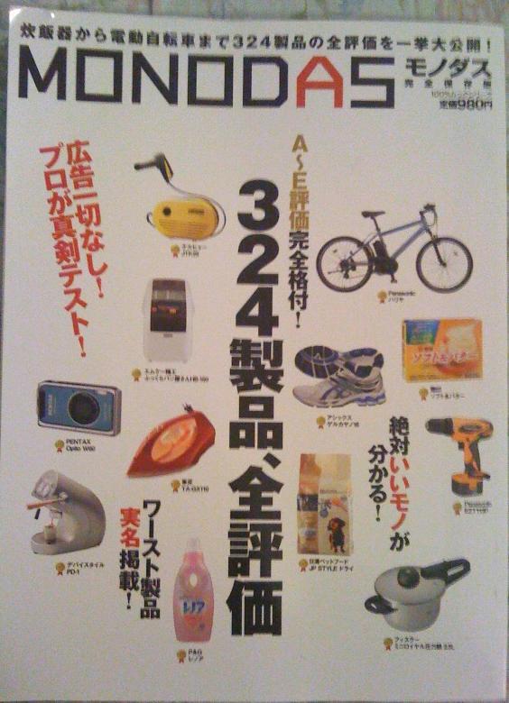 Yamaha Ez Vs Casio Lk