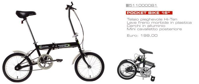 Bicicletta Pieghevole Kawasaki Folding Bike Alluminio.Forum Indipendente Biciclette Elettriche Pieghevoli E Utility